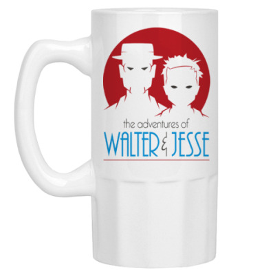 Пивная кружка Уолтер и Джесси