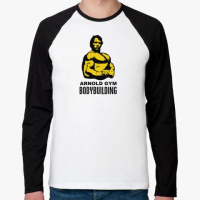 Футболка реглан с длинным рукавом Arnold - Bodybuilding