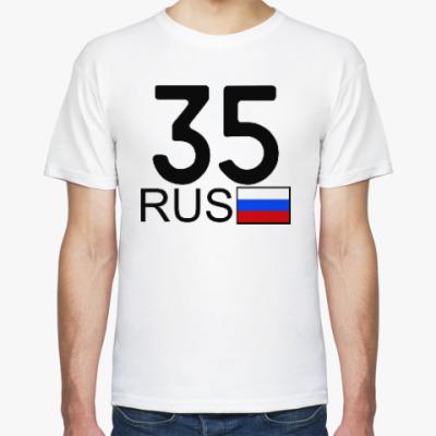 Футболка 35 RUS (A777AA)