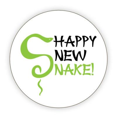 Костер (подставка под кружку) Happy new snake!