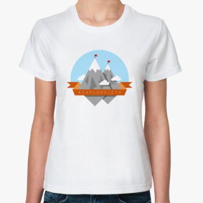 Классическая футболка ExploreLeto