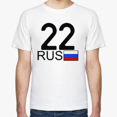 Футболка 22 RUS (A777AA)
