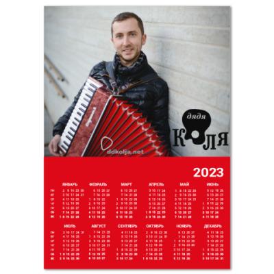 Календарь Настенный календарь A3 2019, красный