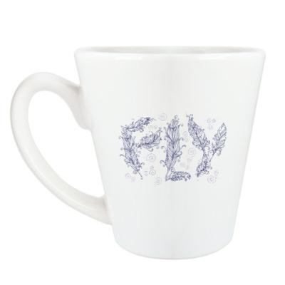 Чашка Латте FLY