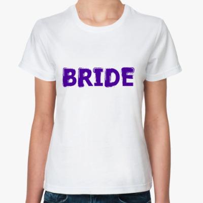 Классическая футболка  Bride/Невеста