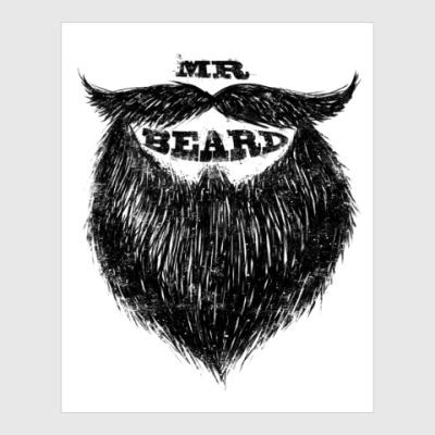 Постер мистер борода