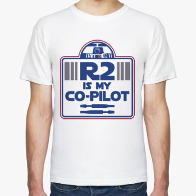 Футболка R2-D2 (Звездные Войны)