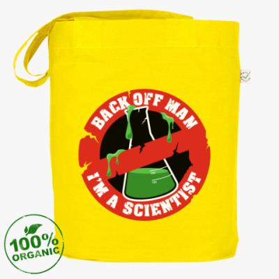 Сумка Отойди, я ученый