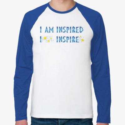Футболка реглан с длинным рукавом I am inspired & I inspire