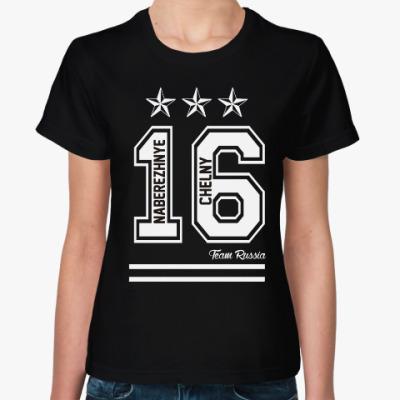 Женская футболка Набережные Челны