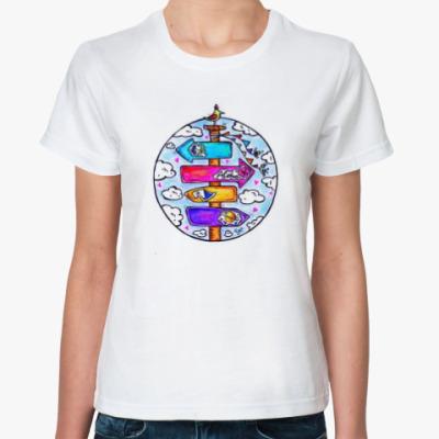 Классическая футболка Указатель