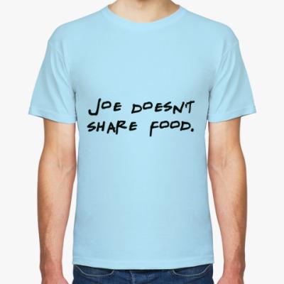 Футболка Джо не делится едой