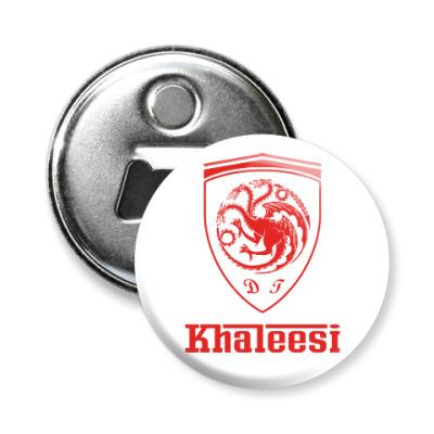 Магнит-открывашка Khaleesi Ferrari