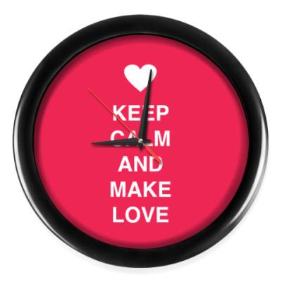 Настенные часы Keep calm and make love
