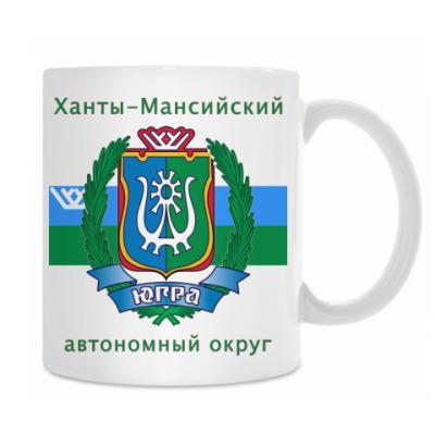 Ханты-Мансийский АО  Югра