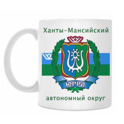 Кружка Ханты-Мансийский АО  Югра