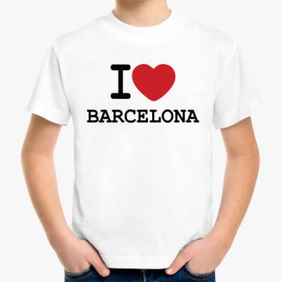 Детская футболка I Love Barcelona