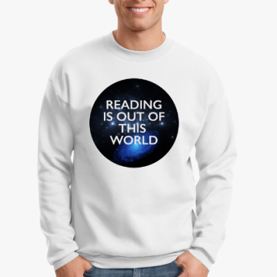 Свитшот reading is out of this world