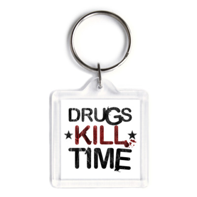 Брелок DRUGS KILL TIME ()
