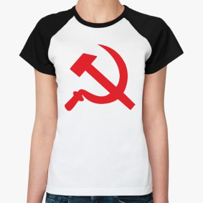 Женская футболка реглан Серп и молот - СССР