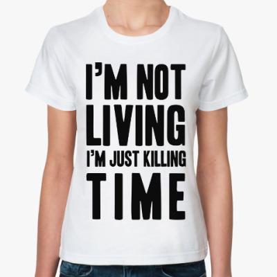 Классическая футболка Убиваю время