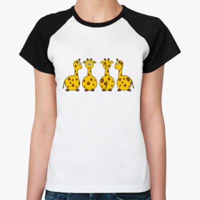 Женская футболка реглан Жирафы