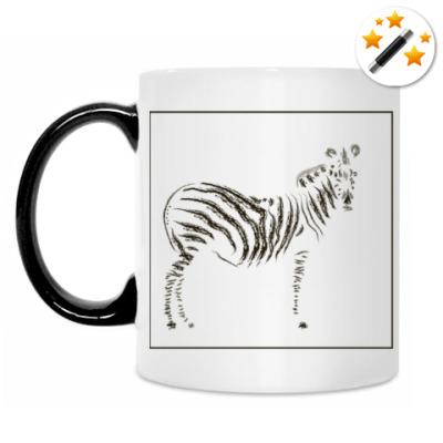 Кружка-хамелеон зебра