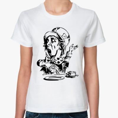 Классическая футболка Сумасшедший Шляпник