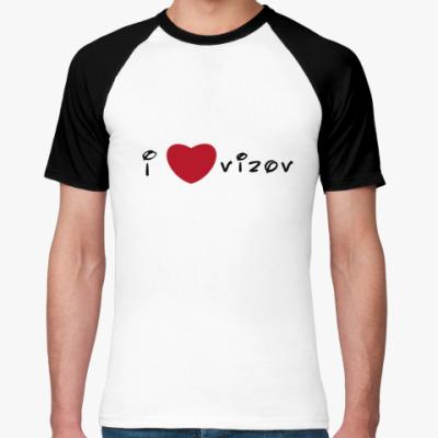 Футболка реглан I love Vizov
