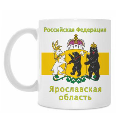Кружка Ярославская область
