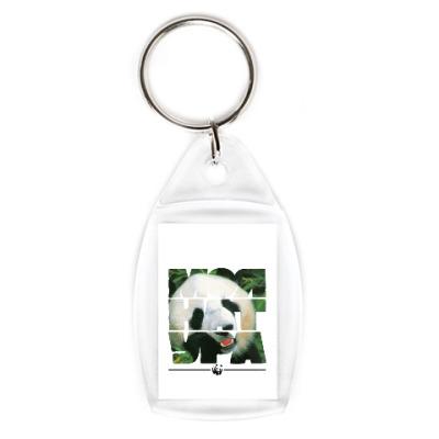 Брелок WWF. Моя натура - Панда!