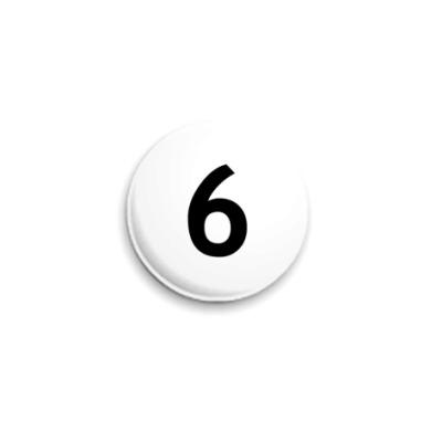 Значок 25мм Цифра 6
