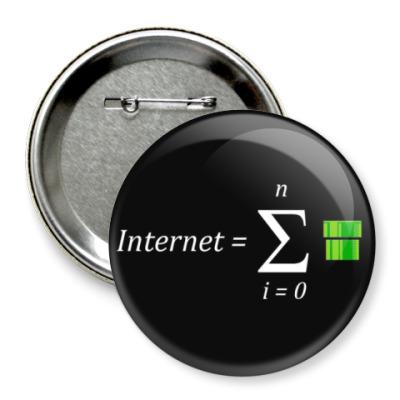 Значок 75мм Интернет