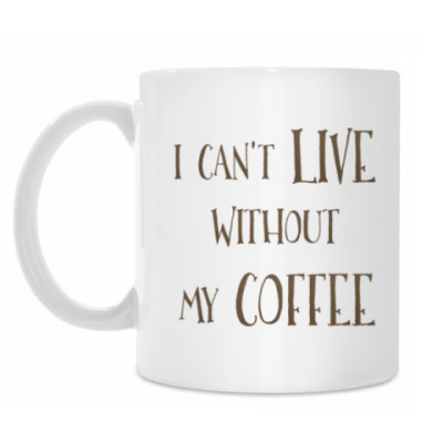 Кружка I can't live without my coffee
