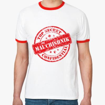 Футболка Ringer-T Мальчишник