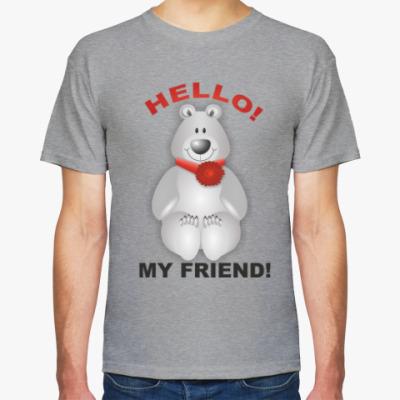Футболка HELLO! MY FRIEND!