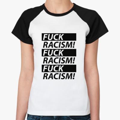 Женская футболка реглан ПРОТИВ РАСИЗМА