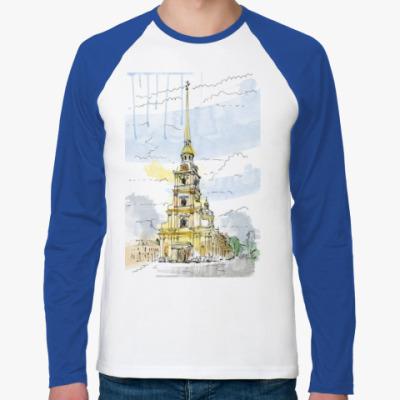 Футболка реглан с длинным рукавом Петропавловская крепость