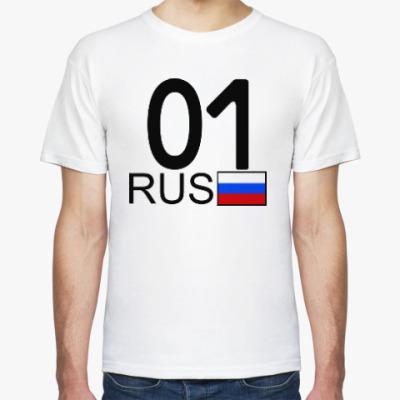 Футболка 01 RUS (A777AA)