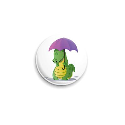 Значок 25мм Крокодильчик с зонтиком