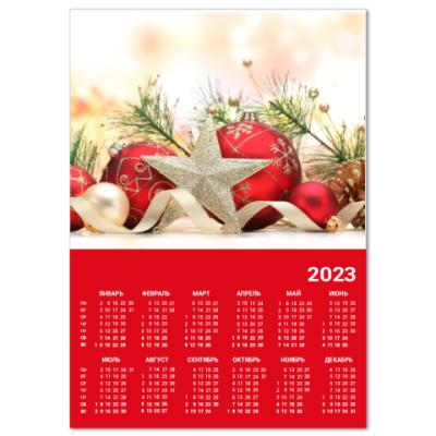 Календарь Звезды новый год