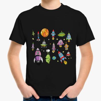 Детская футболка Звездолеты
