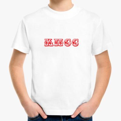 Детская футболка КПСС