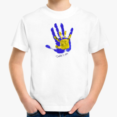 Детская футболка  Папочкин сын