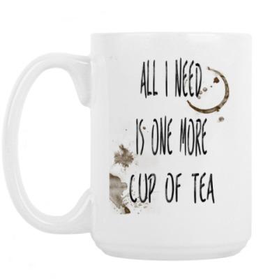 Кружка Чашка чая