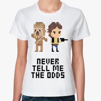 Классическая футболка Чуи и Хан Соло
