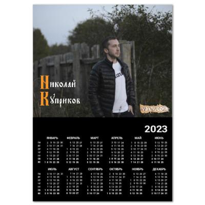 Календарь Настенный календарь A3 2019, черный