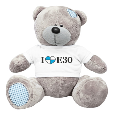 Плюшевый мишка Тедди I love E30