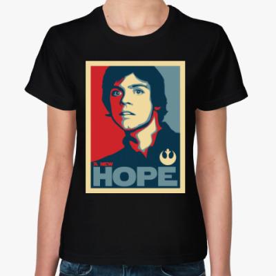 Женская футболка Люк Скайуокер (Звездные Войны)