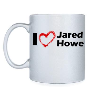 Кружка Я люблю Джареда